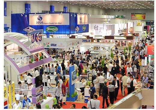 2018第七届中国(潍坊)现代农业科技博览会