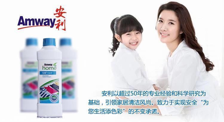 江蘇南通哪有安利產品出售  南通安利專賣店具體位置