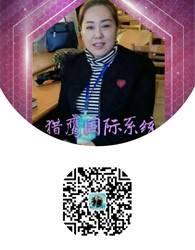 富迪肽精彩运营中心刑翠华
