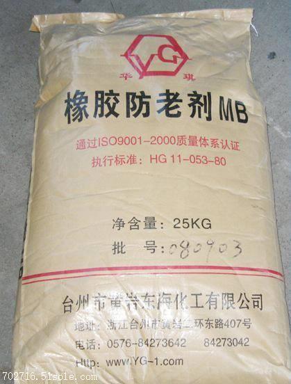 辽宁省回收木器涂料
