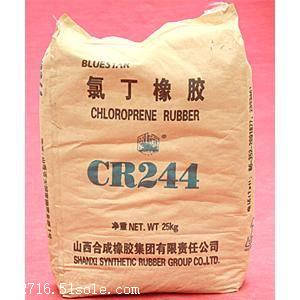 北京回收木器涂料