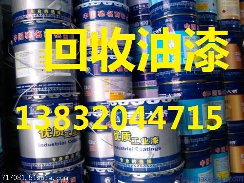 晋城回收化工原料厂家