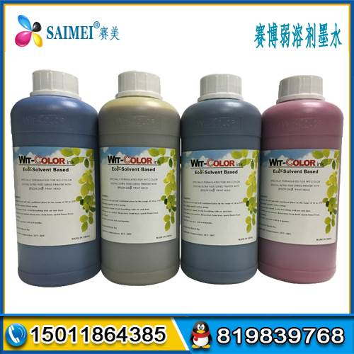 witcolor赛博ECO DX5弱溶剂墨水