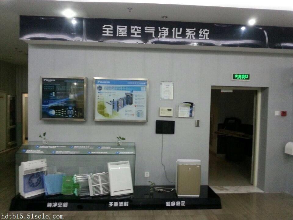 杭州大金空调专卖店 如何代理