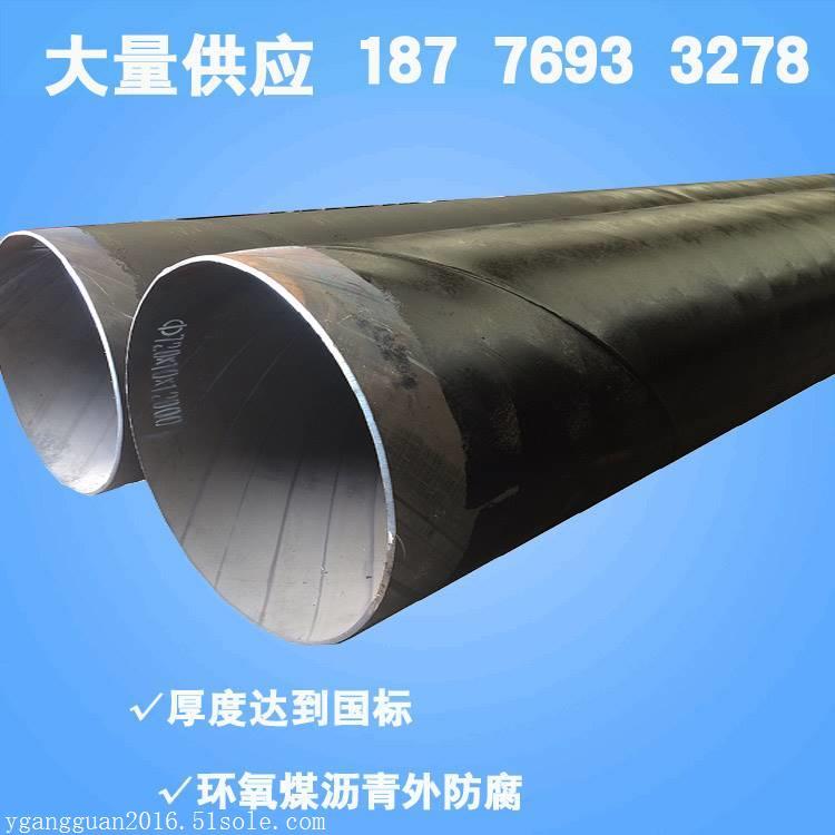 凯里螺旋钢管贵州钢管厂家