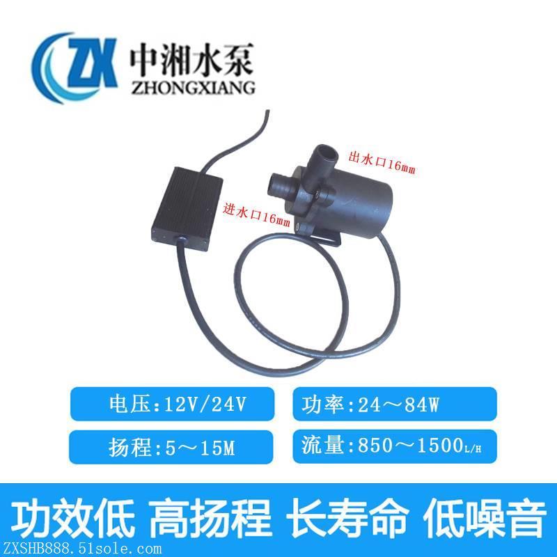 中湘水泵12v/24v新能源汽车水泵