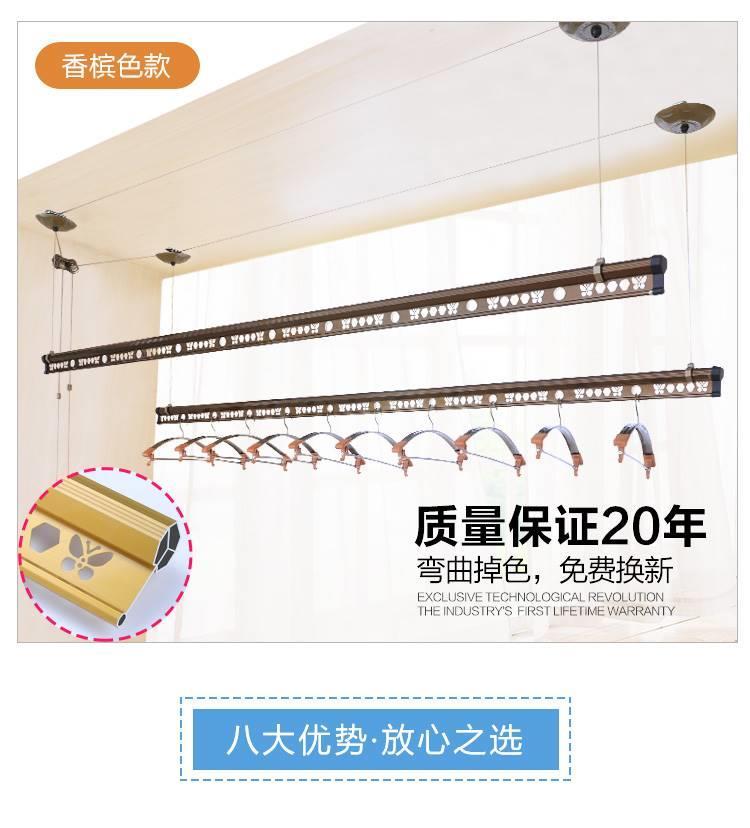 洛阳晾衣架安装三杆升降晾衣架带货安装解决晾衣架问题
