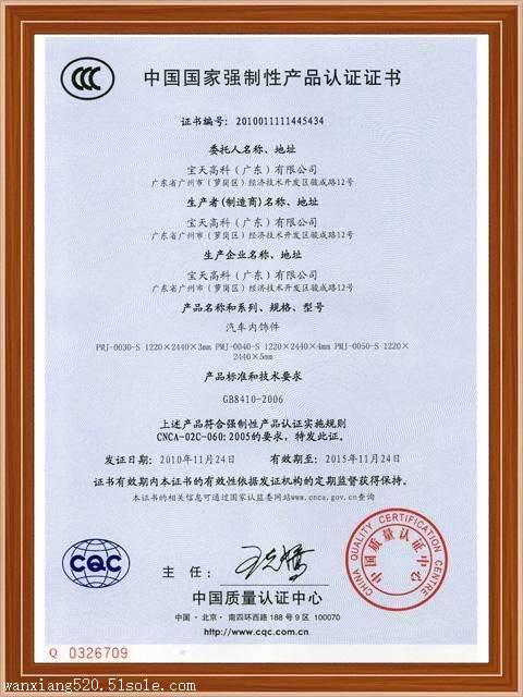 上海如何办理3c认证免3c代理