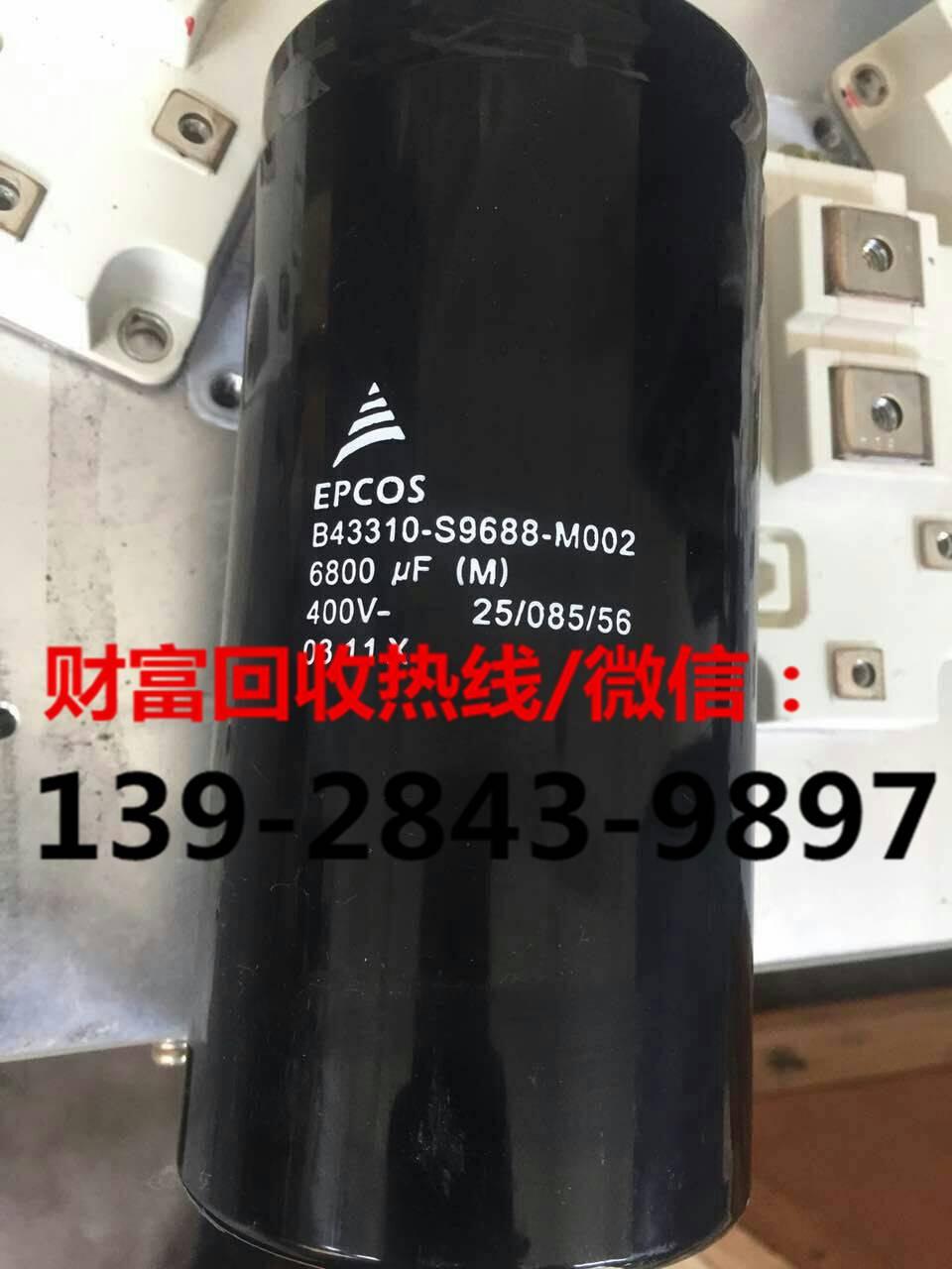 常州天宁品牌电容回收系列电容回收