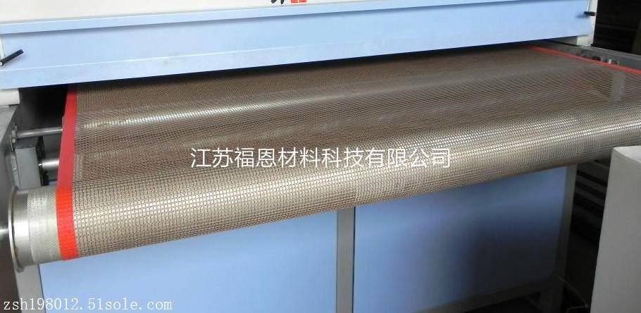 供应圆网印花机网带,烘干机网带,铁氟龙(PTFE)网带