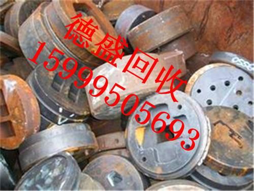 废旧模具回收公司 深圳钨钢回收价格
