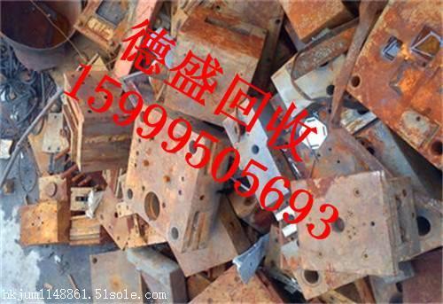 东莞铜模具回收厂家
