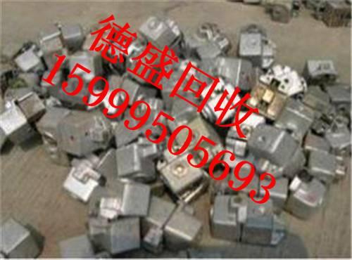 深圳废旧铜模具回收厂家