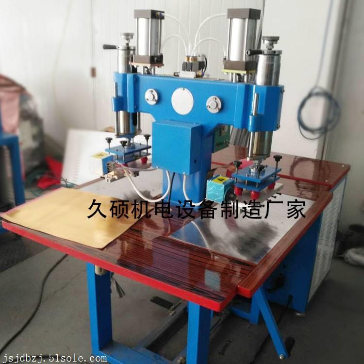 TPU/PVC涂层夹网布高频热合机