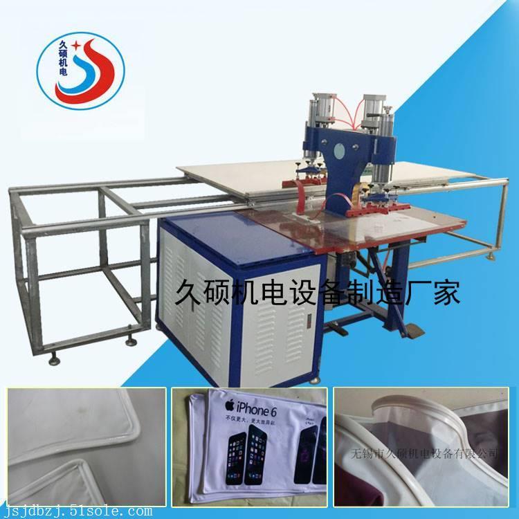 滑台软膜自动焊边机 软膜吊顶封边机设备多少钱一台