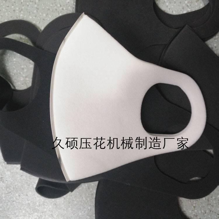 3D口罩热压成型机 海绵口罩热合切边机 口罩生产设备厂家直销