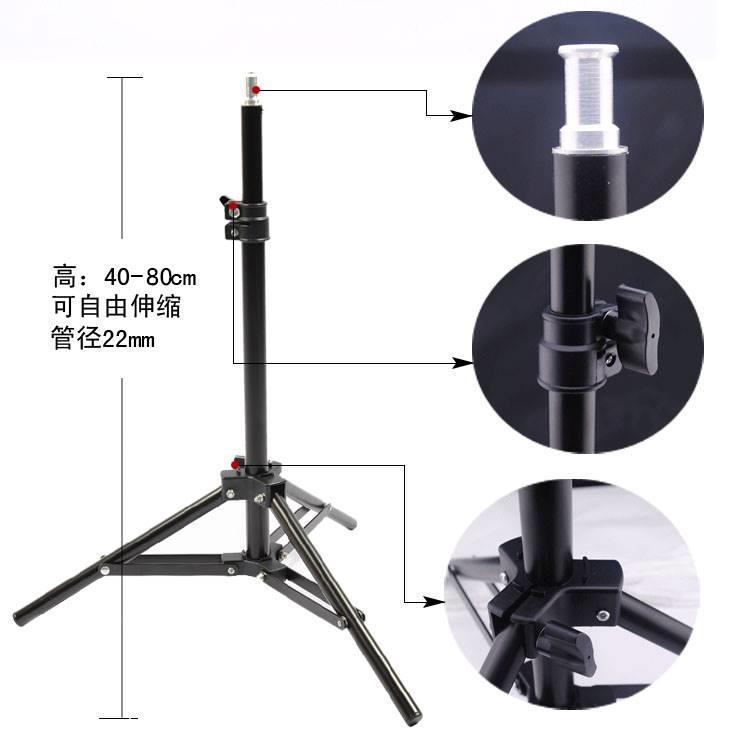 廠家直銷攝影棚攝影燈架46-80CM中燈架加強鋁合金三腳架攝影器材