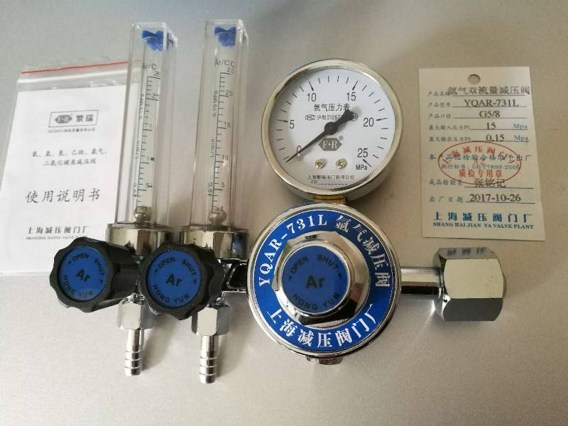 YQAR-731L双流量氩气减压阀