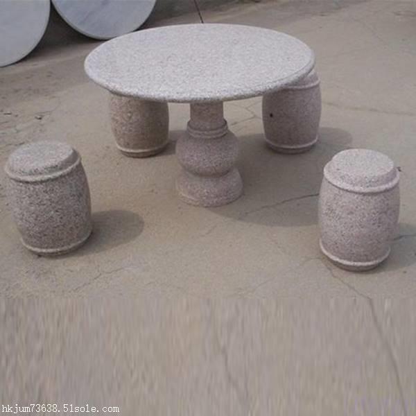 山东白麻厂家供应白麻石桌石凳