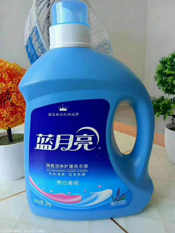 石家庄洗衣液厂家批发便宜洗衣液