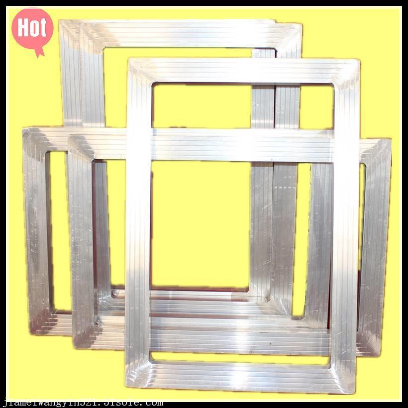 江苏徐州丝印网框铝型材、网版印刷用铝框大小尺寸都做