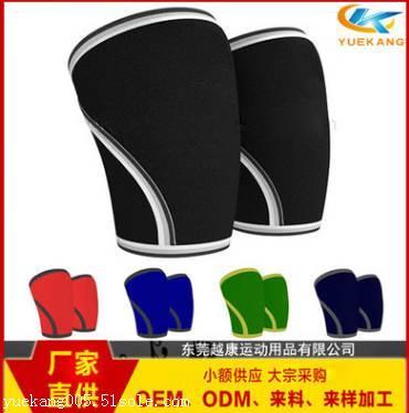 东莞厂家定制护具护膝 加压运动护膝 排球防撞护膝 海绵运动护膝