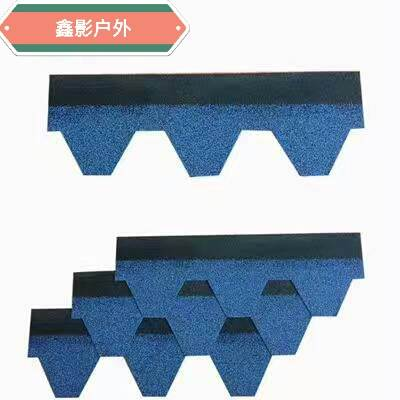 鑫影户外 优质玻纤瓦沥青瓦彩色瓦片销售厂家