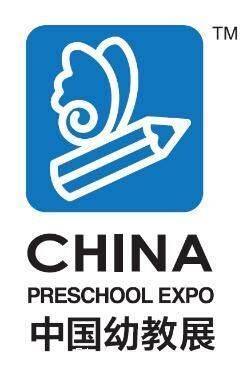 2018上海秋季学前教育展