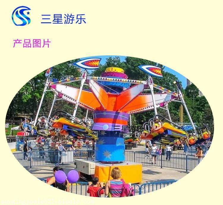 风筝飞行大型游乐场设备,游乐设备厂家