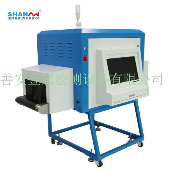 东莞x光机厂家直供SAXR-9010HD型X射线异物检测机