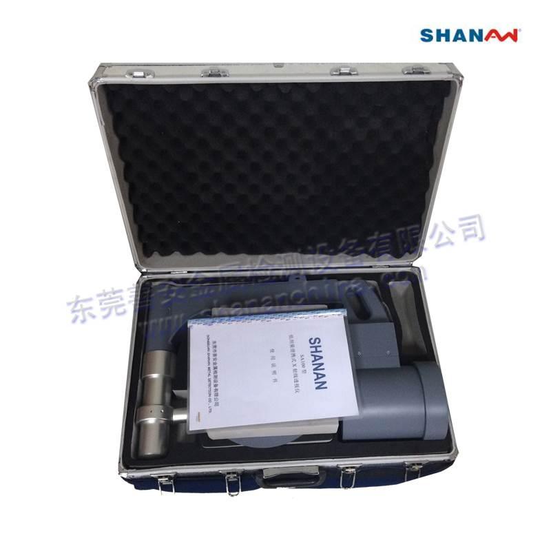 SA-100便携式X光检测机 异物检测机 x光异物检测机