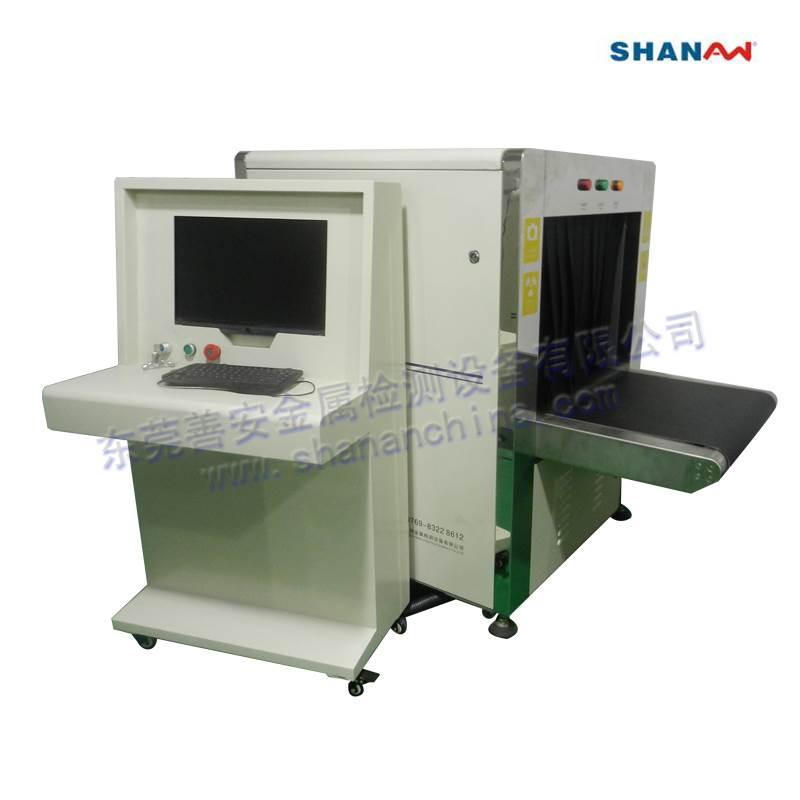 SHANAN-X2 X射线异物检测机 X光机 X光异物检测机 X光检测机