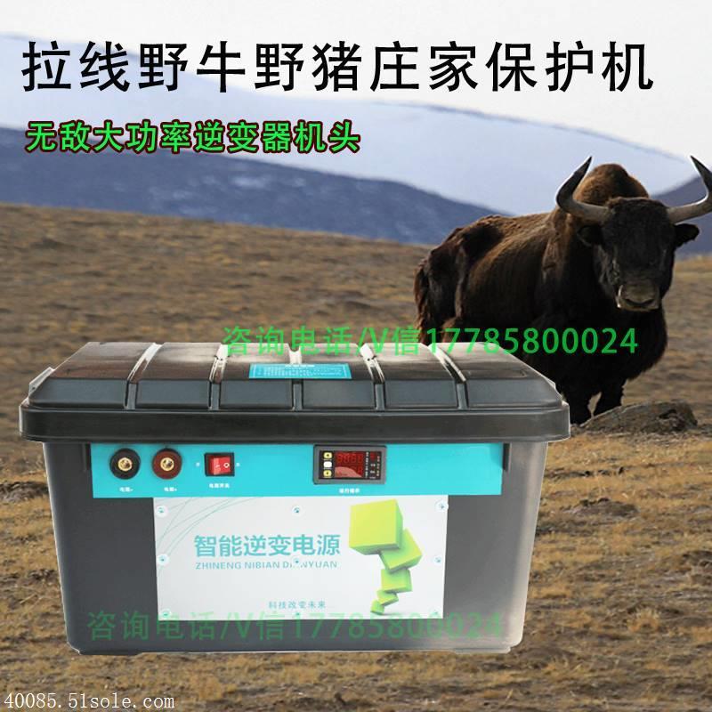 12v电瓶打野猪机高压电网电野猪机山猪机拉线野猪机9000米