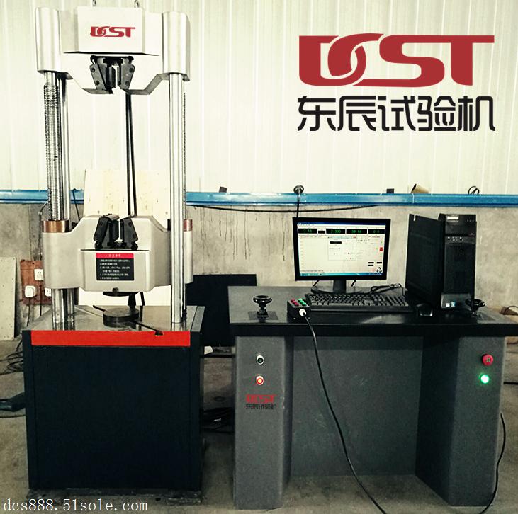电液伺服金属制品拉力试验机