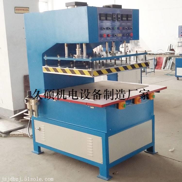 供应PVC救生衣高频焊接带切断压边机