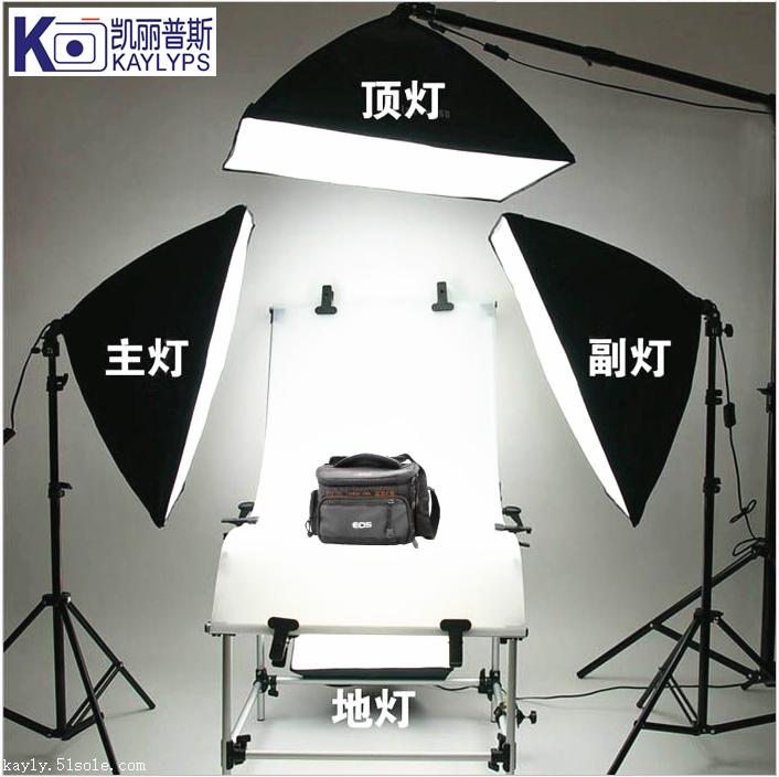新一代60*130拍攝台柔光箱攝影套裝-四聯燈柔光攝影燈光-攝影器材