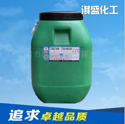 厂家直销醋丙乳液VAE乳液GW-707