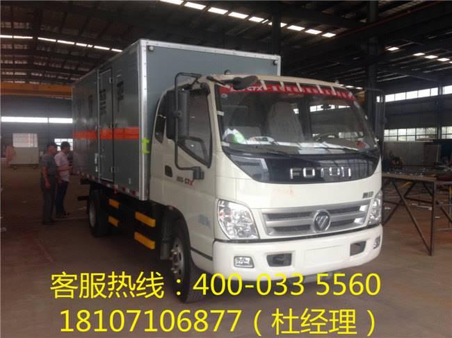 福田奥铃7.3吨烟花炮竹运输车价格,烟花炮竹运输车哪家卖的好