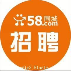 在河南永正信息技术,你能找到专业的招聘,南阳市58
