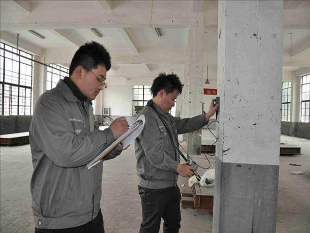 枣庄市学校幼儿园检测鉴定部门