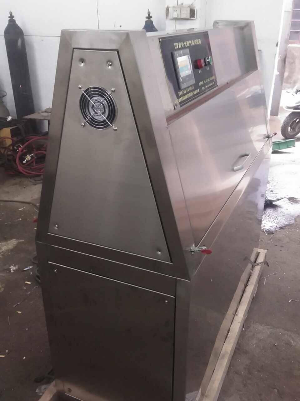 研究所生产研制紫外光耐气候试验箱  UV光老化箱 紫外光老化箱