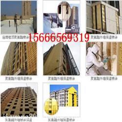 聚氨酯保温材料生产厂家