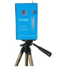 QC-4S防爆型单气路大气采样仪