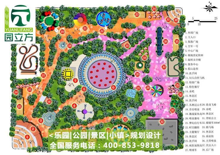 户外儿童乐园设计公司图片