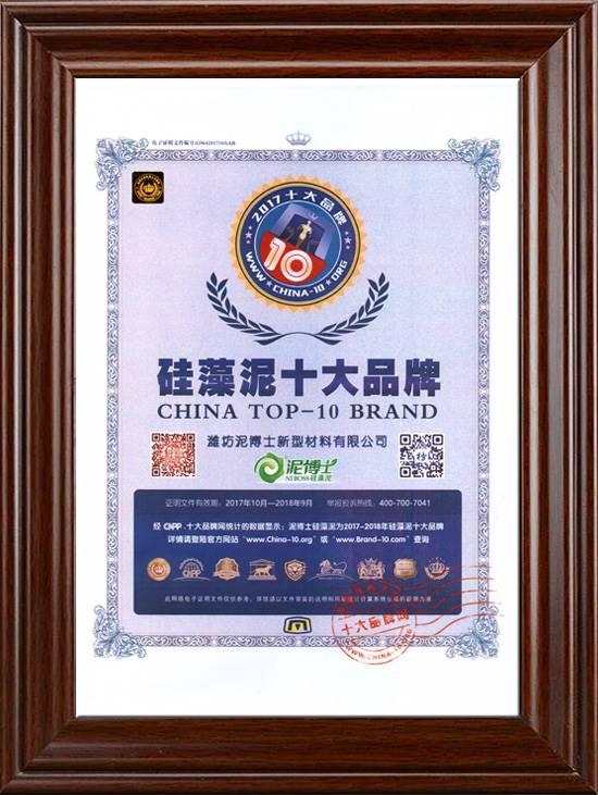 硅藻泥十大排行榜专利