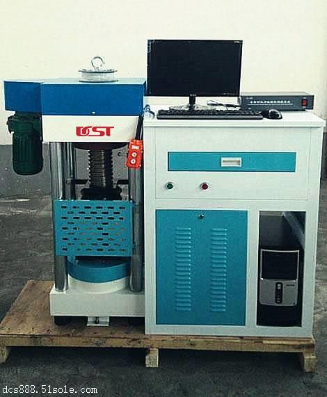 YAW2000伺服控制全自动压力试验机
