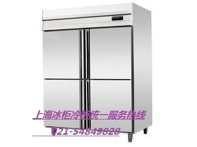 上海芙蓉冰柜不制冷售后维修电话统一联网客户服务