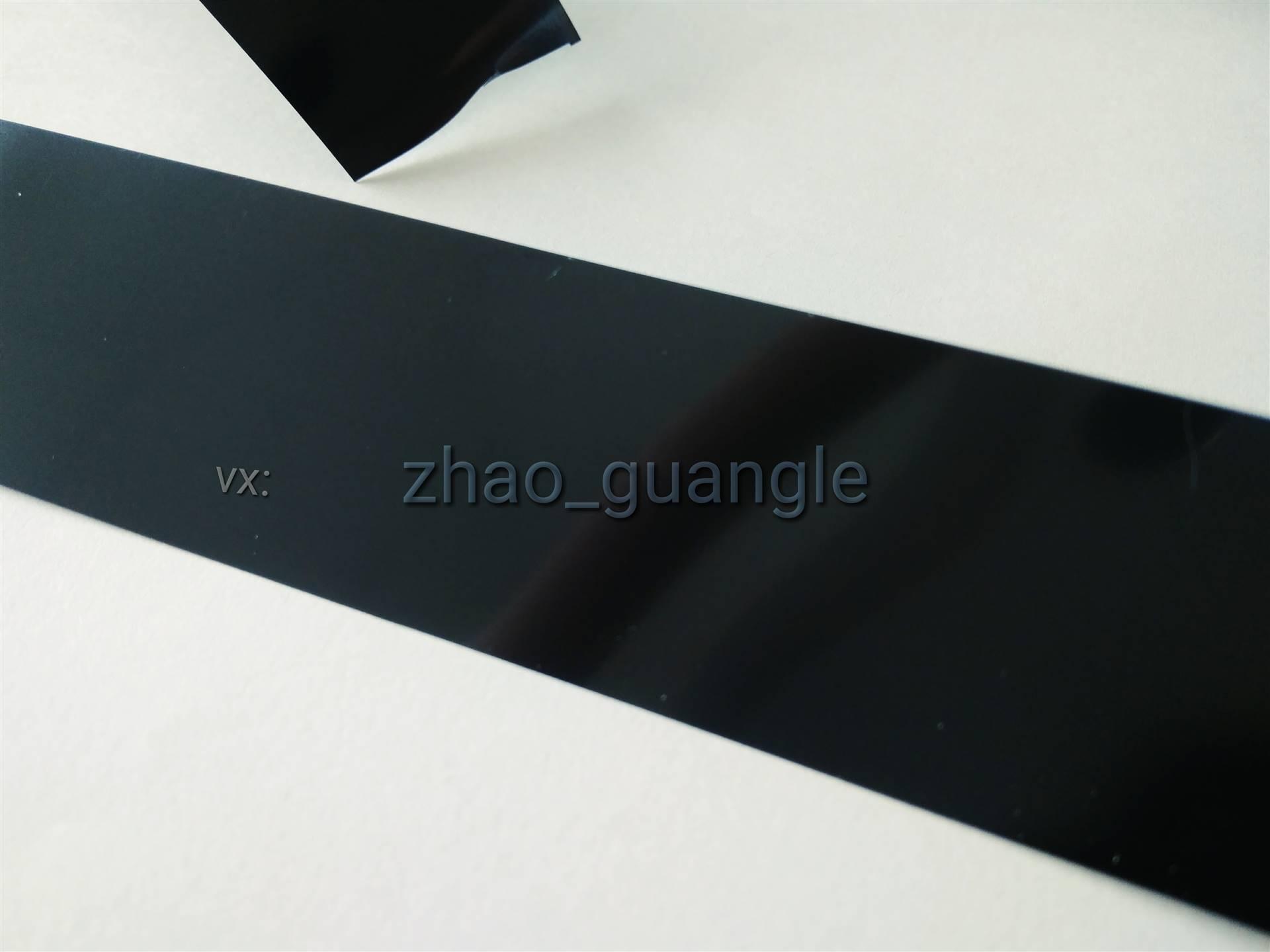 黑色PET薄膜 黑色不透明聚酯薄膜 原色黑膜 黑色PET 黑不透膜