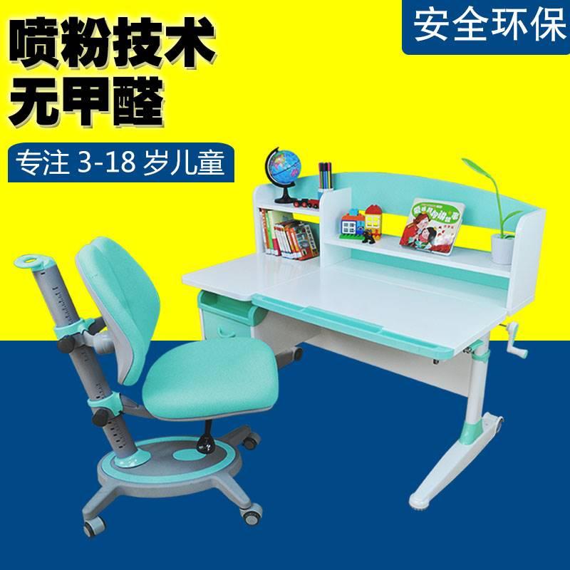 MDF 静电喷粉板 儿童学习桌 无甲醛 家具