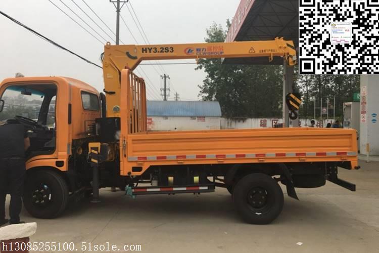 3.2吨唐骏国五随车吊 HY3.2S3伸缩臂蓝牌随车吊 随车吊价格